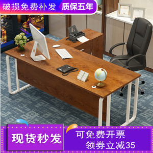 Desk simple modern boss table office furniture executive desk custom manager supervisor desk boss table single
