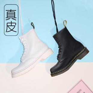 白色马丁靴春夏百搭女透气薄款英伦风真皮短靴8孔高帮复古机车靴