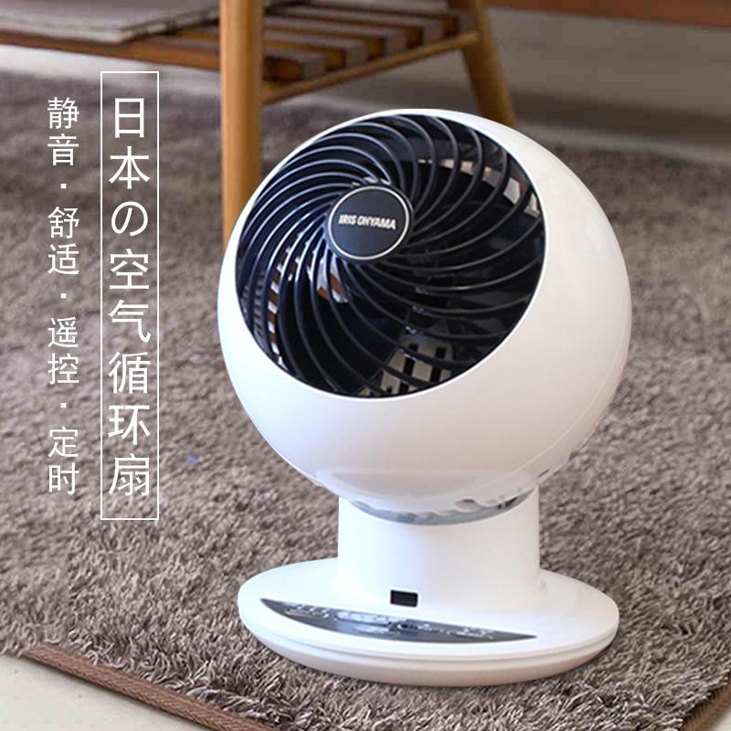 日本 爱丽思 空气 循环 涡轮 对流 静音 台式 家用 遥控 电风扇 爱丽丝