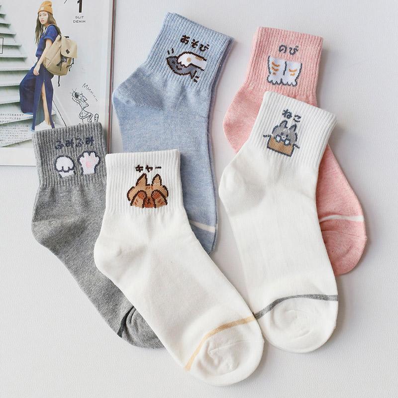 韩国正品可爱猫咪短筒袜子女棉卡通袜日系ins少女风中腰纯棉短袜