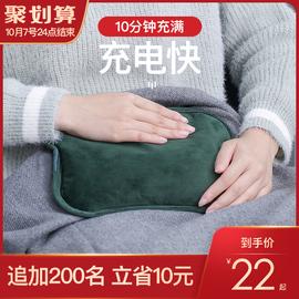 雅格防爆热水袋暖肚子充电式电暖宝宝女敷毛绒暖手宝电热宝暖水袋