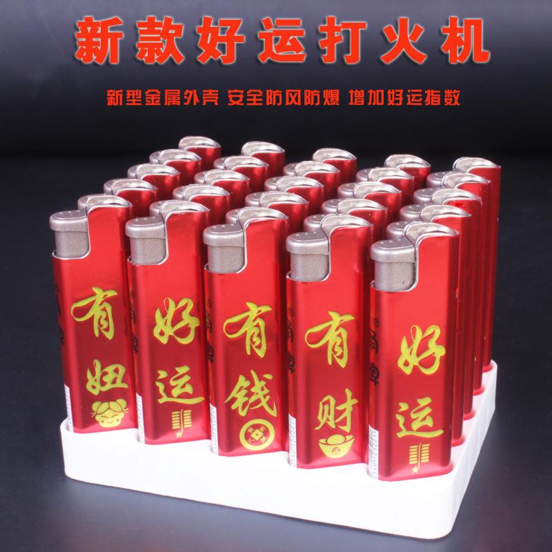 50支一盒新款金属铁壳防风打火机充气一次性家用喜庆普通火机包邮