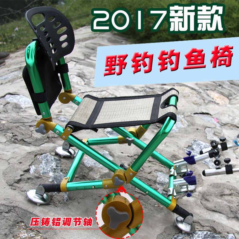 钓鱼椅多功能野钓加厚轻便折叠台钓椅登2018新款便携铝合金垂钓椅