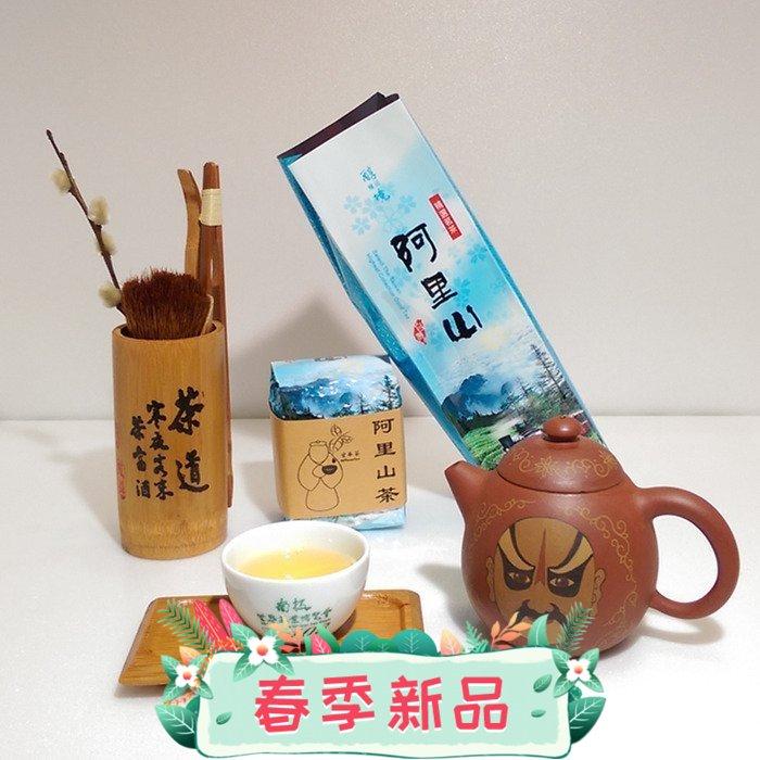 愛奉茶 阿里山清香型高山乌龙茶叶台湾高山茶直送第二件运费特惠.