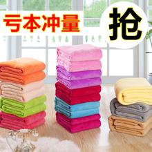 珊瑚绒毯法兰绒纯色法莱绒四季薄毯子la14上用品vt特价包邮