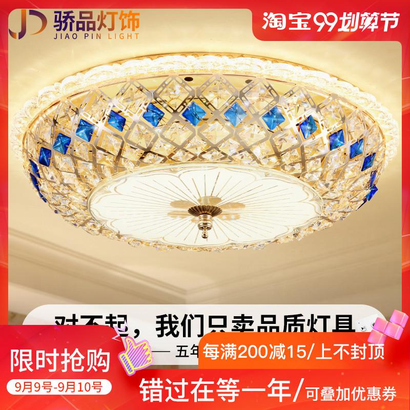 欧式卧室圆形吸顶灯 简约现代客厅led奢华水晶灯过道阳台灯饰灯具