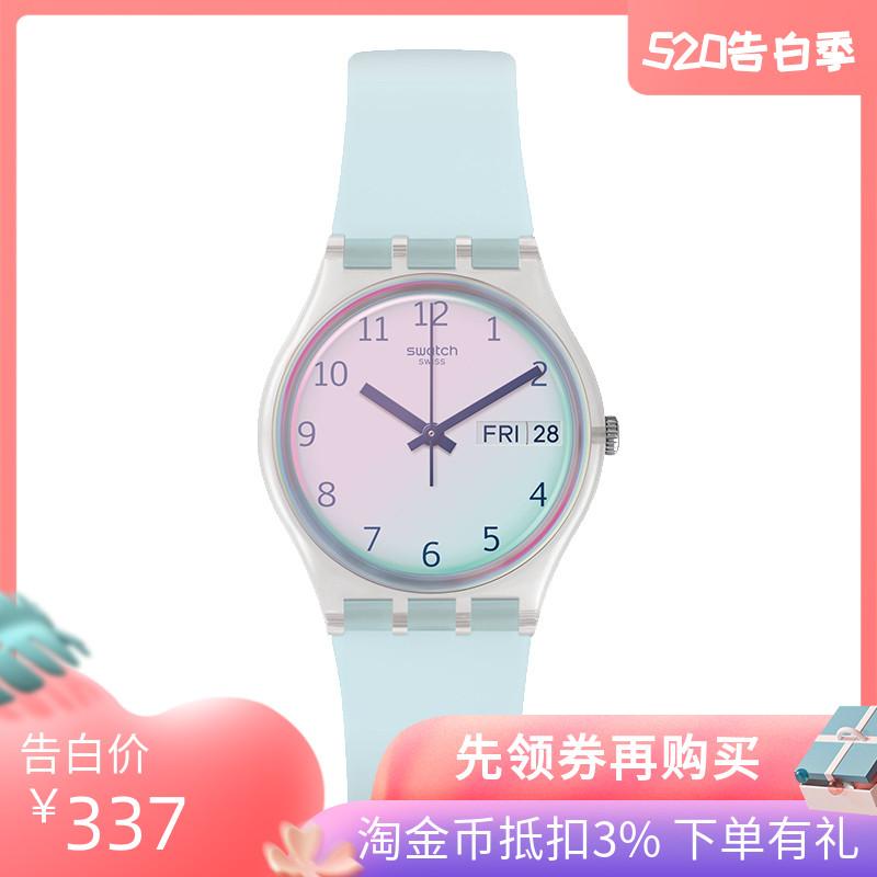Swatch/斯沃琪手表女色彩密码时尚休闲学生情侣石英男女表 GE713