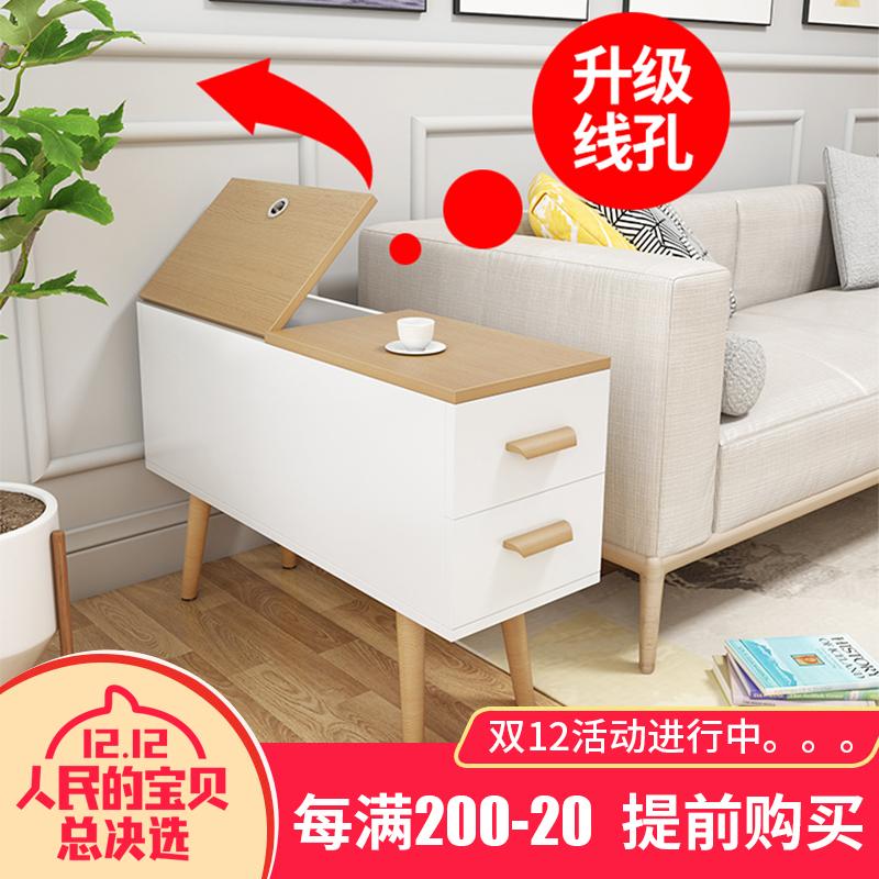 北欧沙发边柜侧柜创意现代简约客厅沙发边几边柜多功能窄长储物柜