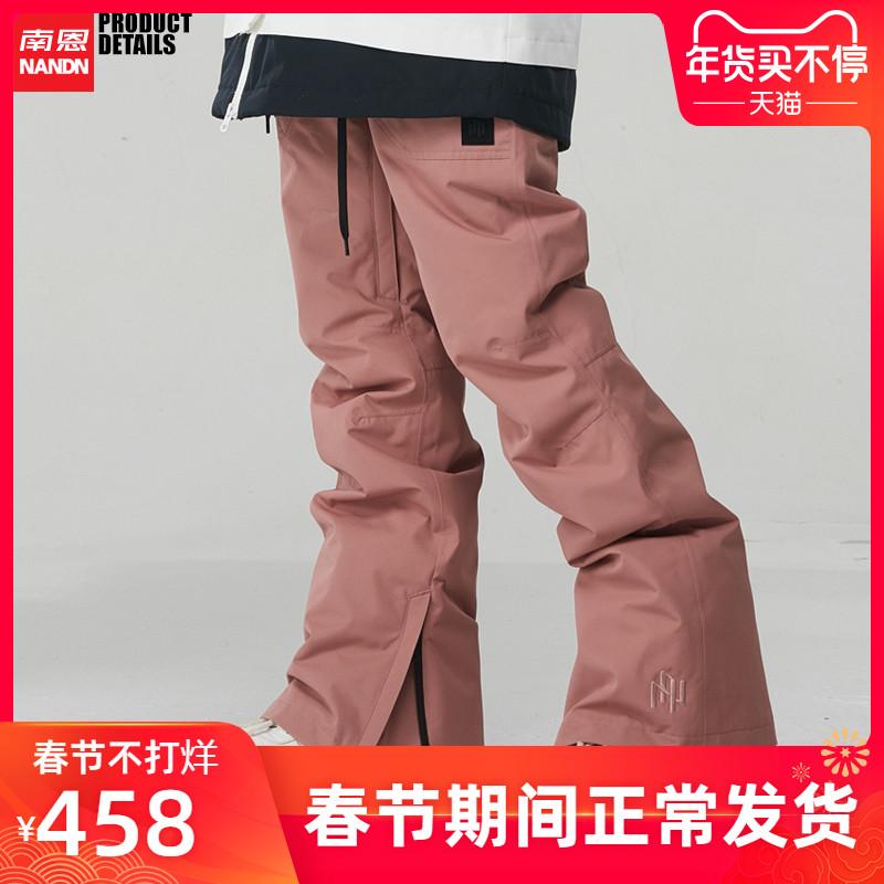南恩 1920 新款瘦版夹棉滑雪裤防水保暖雪裤单板滑雪裤滑雪服男女