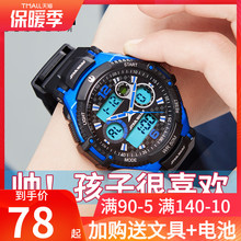 Children's watches, boys, electronic watches, water proof and anti falling primary school students, junior high school students, watches for boys.