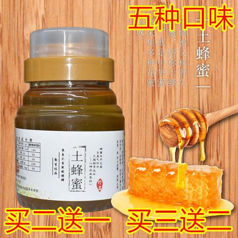 纯正蜂蜜纯正天然农家自产土蜂蜜百花蜜原蜜结晶蜜枣花蜂蜜500g