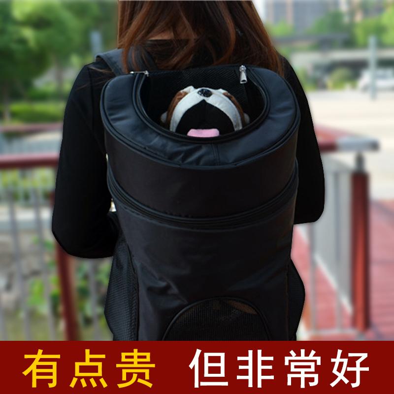 点击查看商品:大号宠物包泰迪狗包柯基法斗外出便携狗狗背包猫包携带双肩大型犬
