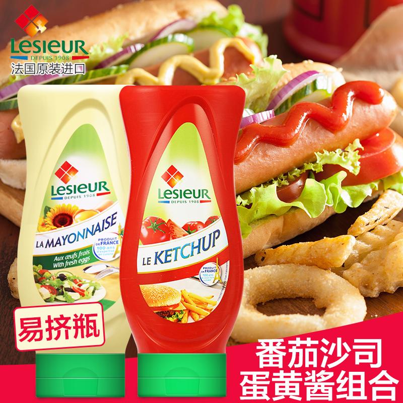 进口乐禧瑞蛋黄酱番茄酱组合 美乃滋番茄沙司2瓶 水果蔬菜沙拉酱