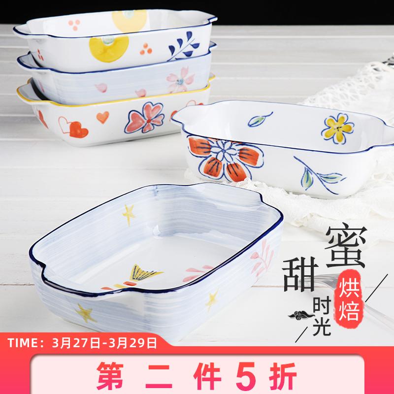 �h饭盘芝士�h饭碗烘焙烤盘陶瓷双耳盘子烤箱专用餐具创意家用烤碗