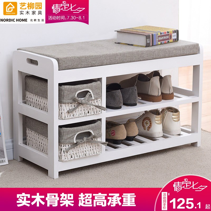 实木换鞋凳家用门口收纳凳储物凳子可坐穿鞋凳鞋柜简约沙发鞋凳