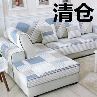 特价清仓纯棉沙发垫四季通用布艺欧式全棉沙发套简约现代防滑罩巾