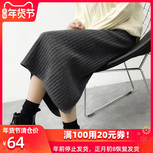 Knit skirt women's autumn and winter new women's bag hip split step skirt in the spring and autumn wool skirt foreign style