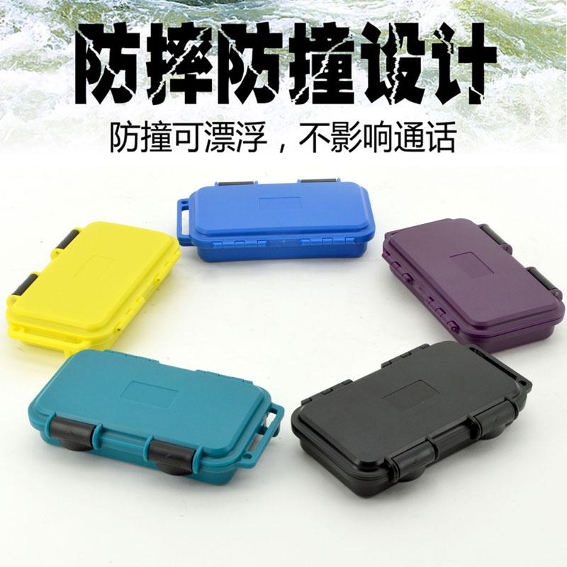 隽狼塑料盒子礼品零件小号五金工具盒手机防水保护户外五金电仪表