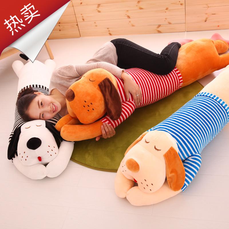 毛绒玩具狗狗公仔抱抱狗可爱公仔布娃娃睡觉抱枕儿童礼品抱抱熊