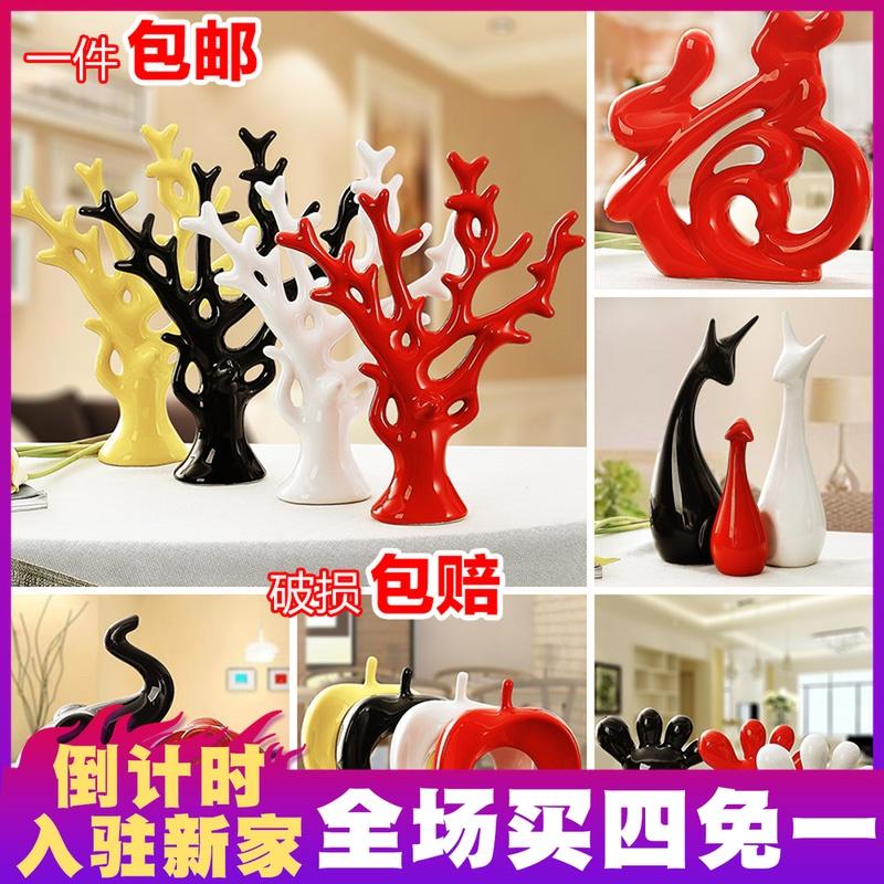 创意现代陶瓷工艺礼品客厅电视酒柜家居小饰品摆设发财树装饰摆件