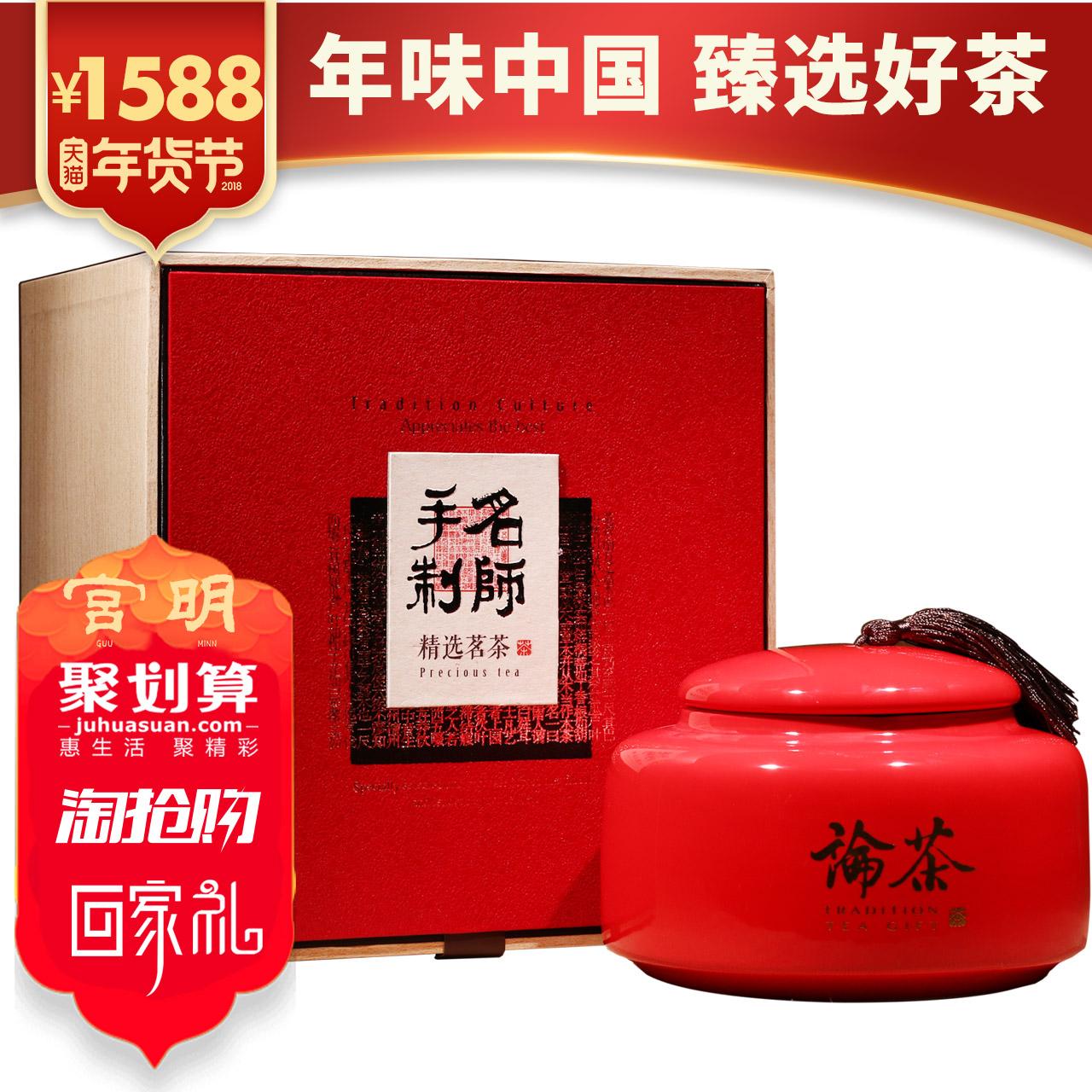 宫明茶叶 80年代中期 普洱茶熟茶 勐海经典老茶头传世礼盒装450克