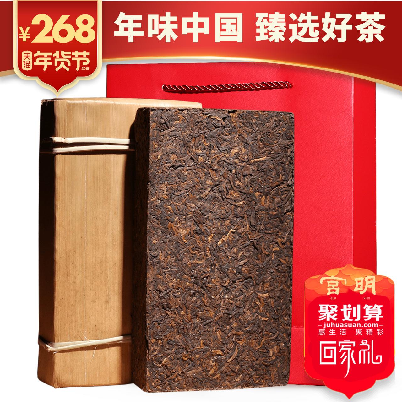 宫明茶叶 云南 普洱茶熟茶 2009年易武古树茶砖 砖茶500g