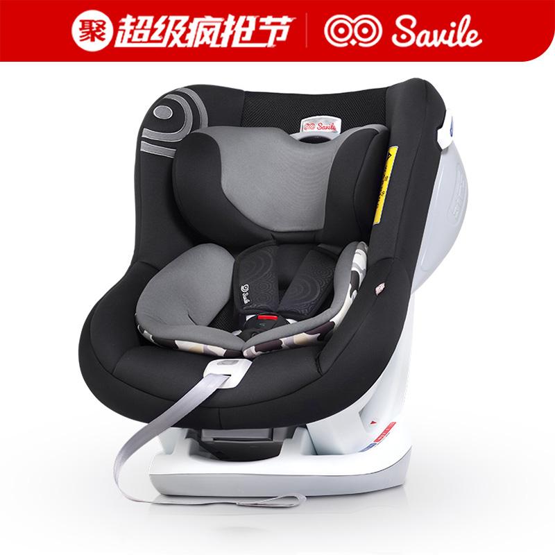 谁了解SAVILE儿童安全座椅,SAVILE儿童安全座椅好