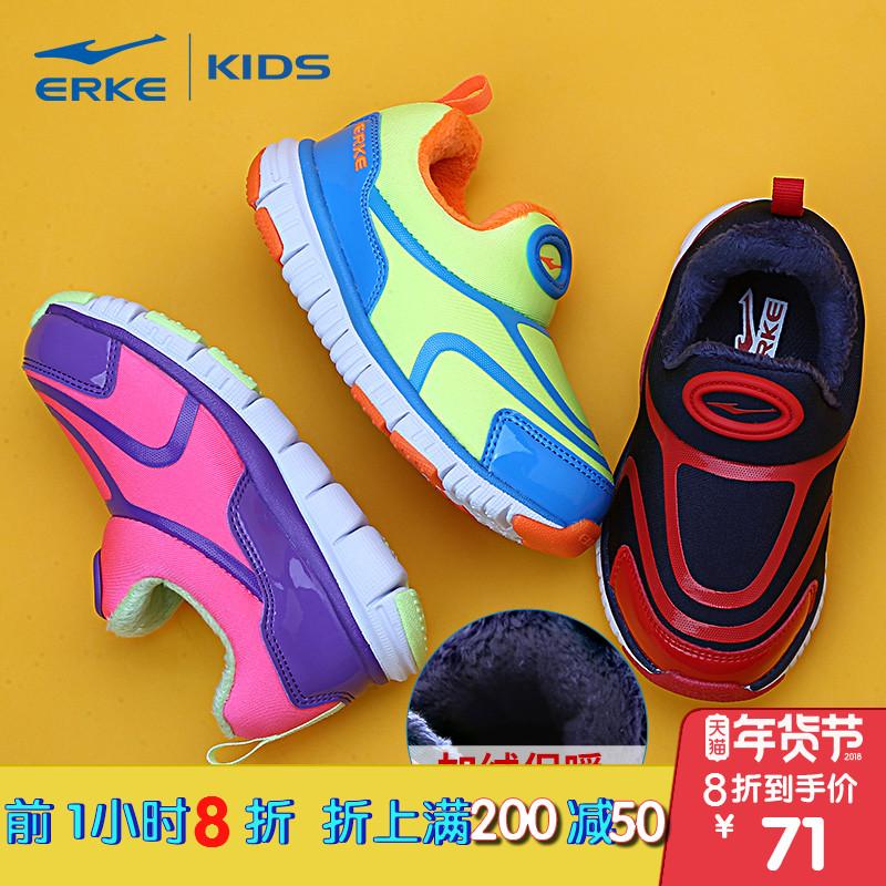 鸿星尔克童鞋男童小童品牌童鞋百搭运动鞋女童加绒休闲鞋棉鞋