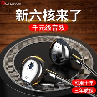 兰士顿耳机入耳式原装正品适用vivo手机oppo苹果6华为荣耀有线k歌高音质小米通用韩版可爱女生半圆孔安卓六核