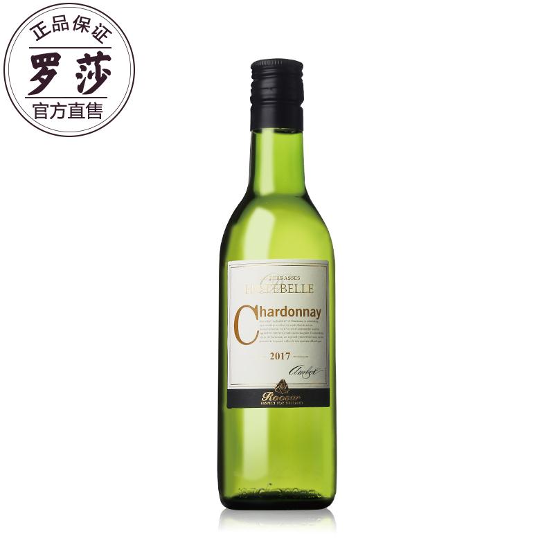 法国进口迷你小瓶红酒 罗莎莱斯霞多丽干白葡萄酒187ml单支