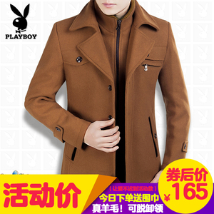 Playboy men's woolen coat middle-aged men's cashmere coat thick autumn and winter mid-length casual tops