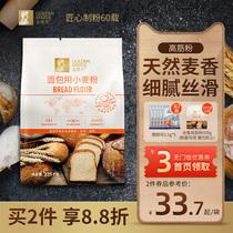 金像牌高筋面粉2.25kg面包粉吐司披萨家用面包机烘焙原料小麦粉