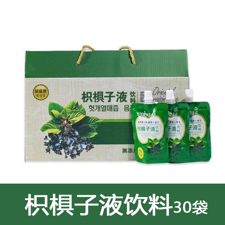绿盛康 韩国技术 延边特产枳椇子液 纯天然果蔬汁 120ml 30袋