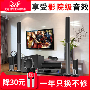 Westin K81 5.1 Home Theater Audio Set Home Living Room Wireless Surround Combination Speaker Amplifier Subwoofer Full Set Bluetooth K Song TV Audio Floor Sound Bar Audio Video Appliance