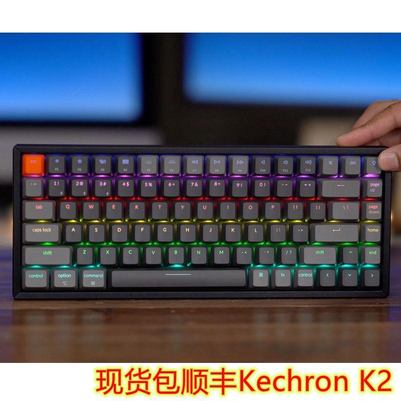点击查看商品:Keychron K2迷你蓝牙紧凑型机械键盘 RGB幻彩背光灯 84键 可选PBT