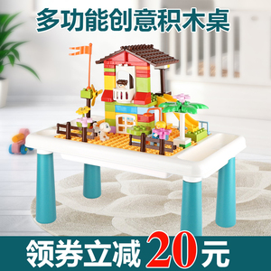 Children's building table multifunctional small large particles baby learning dual-use assembled toy puzzle game for boys and girls