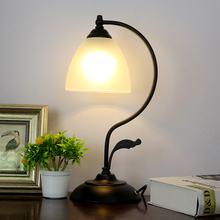欧式客厅可调光台灯创意个性rj10代简约rr海风格卧室床头灯