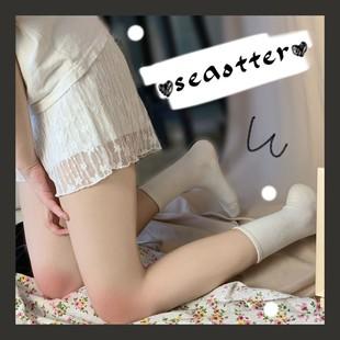 【海獭】走光JK安全裤防短裤薄款网纱少女花打底裤裙可外穿蕾丝
