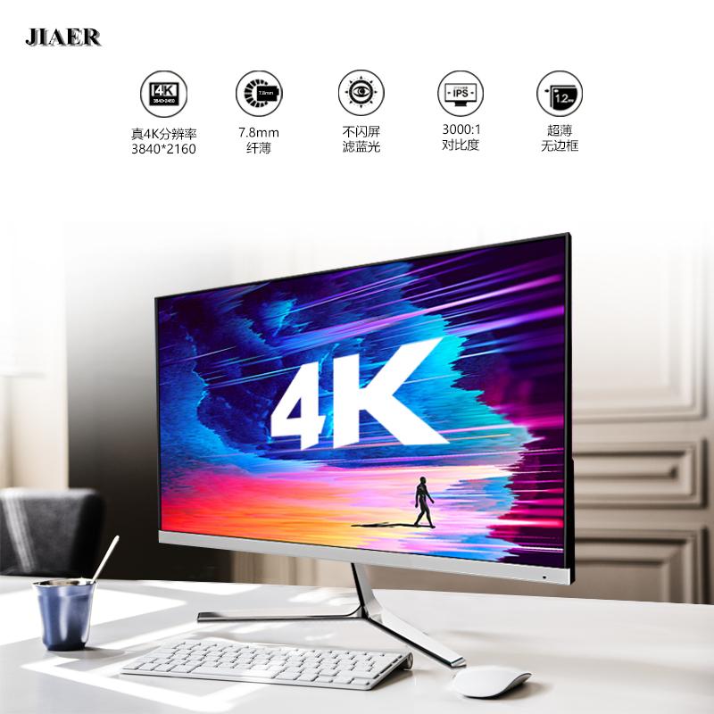 电玩4K显示器  switch xboxone PS4显示器 22/24/27寸2K高清IPS屏