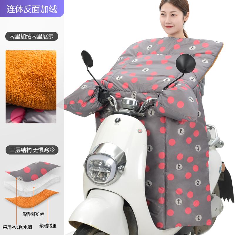电动摩托车保暖冬季挡风被加绒加厚加大电瓶冬天防寒防风罩防水晒