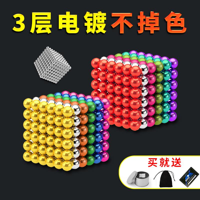 巴克球1000颗磁铁魔力珠磁力棒套装非男孩儿童益智解压块积木玩具