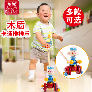 Wooden baby child push and putt toddler walker single stroller toy 3 years and a half 1 baby 2 boys and girls