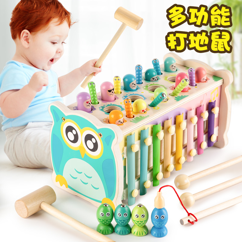 多功能钓鱼玩具益智力动脑幼儿童一至二1宝宝2到3岁半4两男孩女孩