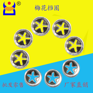 Dingcheng Long Plum Blossom Retaining Ring Bearing Clamping Ring Plum Blossom Tooth Lock Washer Gasket Fastener Factory Direct Sales
