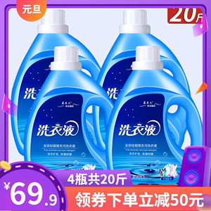 Lavender laundry liquid bottled FCL batch household promotional combination fragrance lasting care hand washing machine laundry liquid