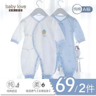 婴儿连体衣春秋夏季薄款新生儿衣服0-3月6宝宝和尚服纯棉哈衣夏装