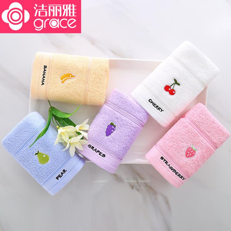 洁丽雅儿童毛巾 洗脸 纯棉 5条装 可爱卡通宝宝柔软吸水小毛巾