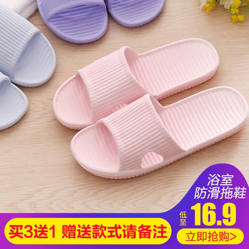 凉拖鞋女夏季洗澡浴室内厚底防滑软底家居家用