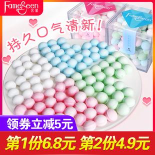 接吻糖玫瑰香体糖女约会吐息持久礼盒装网红薄荷糖口气清新糖果