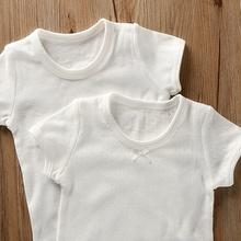 纯白色短袖tgr3男童夏季ny婴儿纯棉半袖上衣宝宝装睡衣女孩